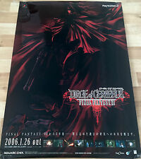 Final Fantasy VII Dirge of Cerberus RARE PS2 51.5cm x 73cm Japanese Promo Poster