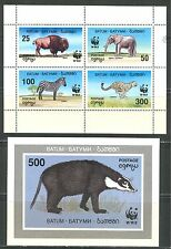 WILD ANIMALS: CHEETAH, ZEBRA, ELEPHANT, BISON, WWF ON BATUM LOCALS 1994