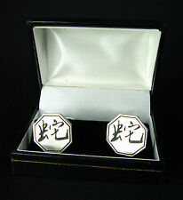 Chinese Zodiac Year of the SNAKE Cufflinks Boxed Cuff Links Pewter FREE UK POST