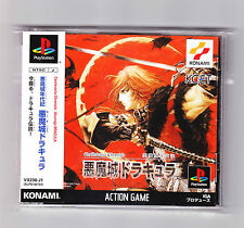 PS1 PSONE NTSC JAPAN VX236-J1 CASTLEVANIA CHRONICLE AKUMAJO DRACULA ...PERFETTO