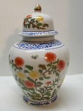 Andrea by Sadek Ginger Jar with Lid Flowers Butterflies Blue Trim Lizard Vintage