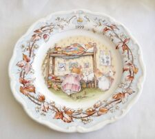 Brambly Hedge 1999 Year Plate - 8 inches - Royal Doulton China - 1st Quality