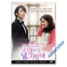 "BUY 5 GET 1 FREE""  Fated To Love You Korean Drama (5DVDs) GOOD_ENG SUBS"