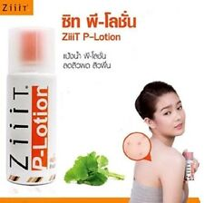 ZiiiT LOTION POWDER PIMPLE BLEMISH BACTERIA ANTI ACNE BODY BACK FACE CHEST 50ML.