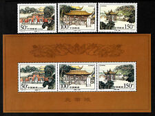 PR China 1998 Mausoleum of Yandi set of 3 plus M/S MNH (98-23, 98-23M)