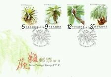 Ferns Taiwan 2009 Plant Flora Tree Flower Leaf (stamp FDC)