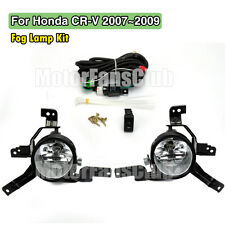 Fog Lamp Light Kit For Honda CRV CR-V 2007-2009 Wiring Relay Harness + Switch