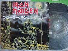 IRON MAIDEN PROWLER / 7INCH