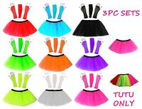 NEON TUTU SKIRT FANCY DRESS SET 3PC LEGWARMERS FISHNET GLOVES 80'S HEN PARTY SET