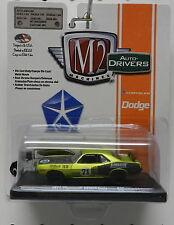 M2 1971 PLYMOUTH CUDA HEMI RACE CAR DRIFTER FLOWMASTER 426 MOPAR 71