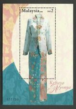 ˳˳ ҉ ˳˳MYS029 Malaysia 2002 'Malaysian Fashion Heritage-Kebaya' Sheet  MNH Dress