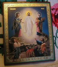 "Ukrainian Orthodox Icon of Jesus Christ The Transfiguration Of The Lord - 4""x5"""