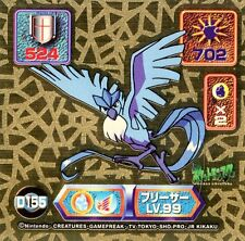 POKEMON STICKER JAPANESE 50X50 1996 SUPER DX GOLD N° D155 ARTICUNO ARTIKODIN