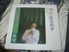 a941981  Cai Qin 蔡琴 Taiwan Oldies LP Blue Dream 懷念 藍色的夢 Reissue LP Sealed