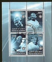 PALESTINE GANDHI BLOCK OF 4 STAMPS SETENANT  MINIATURE SHEET FD CANCELLED