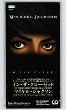 "Sealed! MICHAEL JACKSON In the Closet (7"" edit) JAPAN 3""CD SINGLE ESDA 7096"