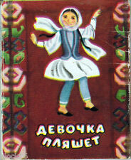 Small Russian book LITTLE GIRL DANCES ДЕВОЧКА ПЛЯШЕТ songs of people of the USSR