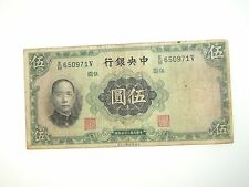 1936 CENTRAL BANK OF CHINA 5 FIVE YUAN WORLD CURRENCY BANKNOTE
