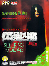 Sleeping With the Dead DVD 2002 Horror, Cantonese, Ghost Story, Jordan Chan, Kel