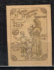 Russia Volga Famine Victim Help classic inflation 1000 Rubles stamp 1921 MLH