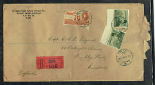 Egypt 1948 Registered envelope from Cairo to UK with Temporary Regd label