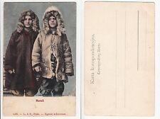 Huculi Huzulen Hutszul Bergvolk Karpaten Carpathian Ethnic Romania Types c.1915