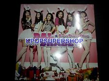 DalShabet Mini Album - Supa Dupa Diva CD NEW Sealed K-POP KPOP Dal Shabet