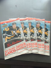 2016-17 TIM HORTONS UPPER DECK HOCKEY 5 PACKS  Rare Mint CROSBY MCDAVID