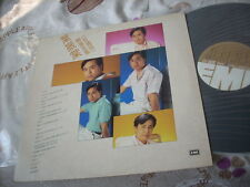 a941981 LP Johnny Ip EMI Best 20  葉振棠