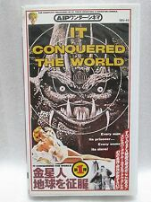 IT CONQUERED THE WORLD - Japanese original Vintage VHS RARE