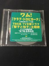 ❤️SUPER RARE JAPANESE PROMO SAMPLER CD❤️Club Tropicana-Wham! (George Michael)