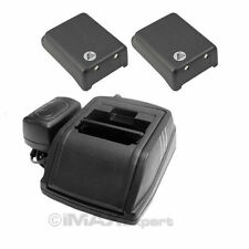 2+1 4000mAh PB-42XL Battery + Drop-In Charger KENWOOD TH-F6 TH-F6A TH-F7 TH-F7E