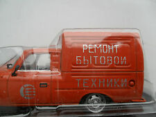IZH MOSKVITCH 2715 KABLUK IZHMASH HI TOP VAN RUSSIAN DIECAST VEHICLE NEW 1/43