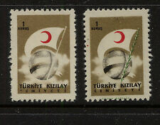 Turkey  RA164  missing  green color in one stamp              HT0509