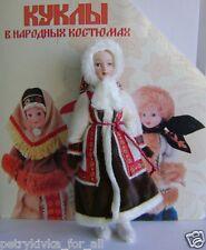 Porcelain doll handmade in national costume - Nenets women costume № 68