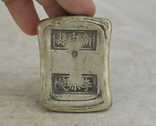 Collectible Exquisite Old Tibet Silver, Silver bar, Coin  carving 李原茂**