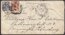Finland 1875 5p,20p sg 67,75 used env Helsingfors 29 May 1880 to Petersbury