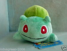 HTF JAPAN Pokemon Center Limited POKEDOLL 2013 BULBASAUR with Paper Tag Plush