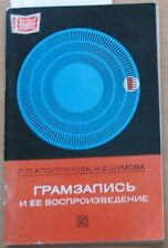 Russian Book Directory Vintage Record Plate Disc Player Song Vinyl gramophone Ol