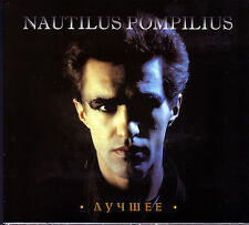 2 CD -NAUTILUS POMPILIUS - THE BEST - LUCHSHEE 2CD BEST SONGS- brand new