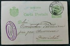 Romania-1907 5 Bani Green Postal Stationery Postcard Constanta to (Davidenti)?
