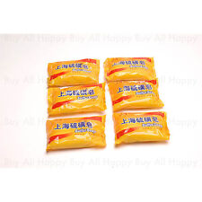 Shanghai Sulfur Soap Anti Fungus Cure Acne Stop Itching 6pcs
