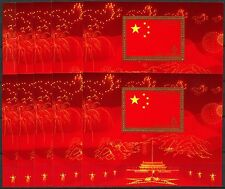 10x China PRC 2009-25 60th Founding of China Flag Flagge Block 159 MNH