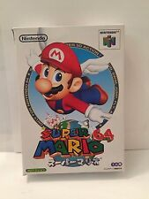 BOX ONLY Super Mario 64 (Nintendo 64, 1996) - Japanese Version