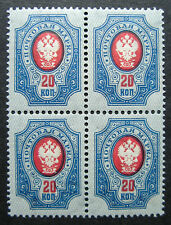 Russia 1904 63 MNH OG Russian Imperial Empire Coat of Arms Block of 4 $370.00!!