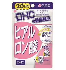 DHC Hyaluronic acid Supplement 40 Tables For 20 days Via Air Mail From Japan