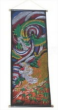 Japanese Rayon Hanging Scroll Dragon Tiger 11x32 cks3 S-2071