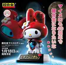 HELLO KITTY MY MELODY CHOGOKIN Robot Sanrio Bandai Tamashii 40th Die Cast Metal