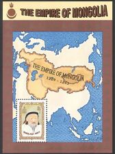 Mongolia 1997 KHANS/Empire Map/Military m/s ref:n17816