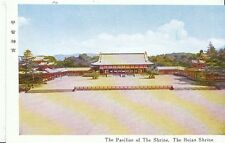 Japan Postcard - The Pavilion of The Shrine - The Heian Shrine - Kyoto   BE773